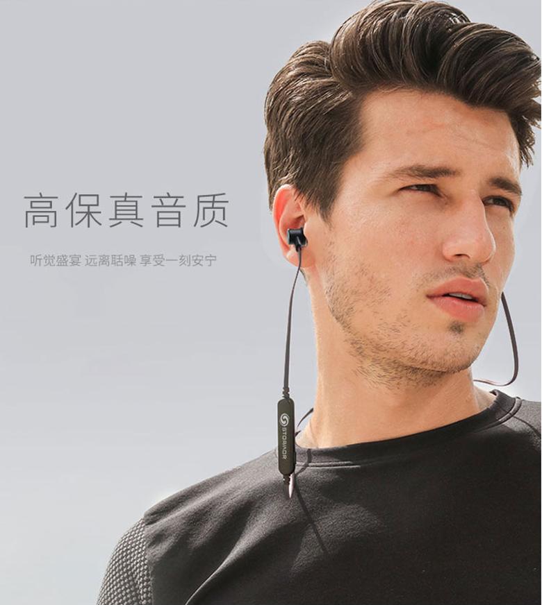 湖北武汉飔拓ai智能无线蓝牙耳机智能音箱机器人磁吸运动入耳式耳机
