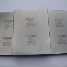 东莞专业订做移印钢板 钢板价格 供应商电话