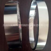 焊接304不锈钢带 2B面带分条 石家庄不锈钢拉伸镜面带图片