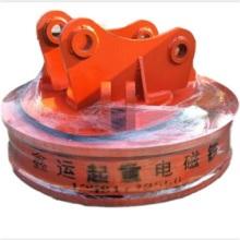 MW5废钢起重电磁吸盘报价,制造商,生产厂家【临清市鑫运机械有限公司】 13581172556