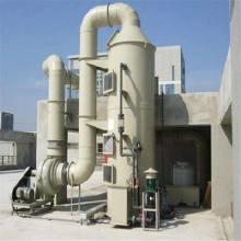 广东广州湿式除尘器厂家安装价格批发