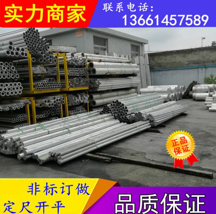 合金铝棒报价,批发,供应商,生产厂家【上海鲁合金属材料有限公司】