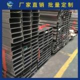 304不锈钢厚壁焊管150*150*3.0 厚壁不锈钢工业管 工业大方管厂家