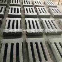 深圳排水沟盖板||惠州排水沟盖板定制加工【广瑞达水泥制品13828879879】