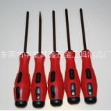 进口螺丝批  高硬度螺丝批 螺丝刀 起子 红柄螺丝批  胶柄螺丝刀