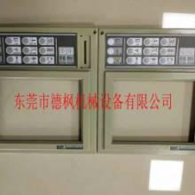 东芝V21显示器外壳现货  东芝EC60/75/100/130顶针丝杆