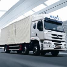 西安到太原市直达专线物流公司  西安至太原市货物运输
