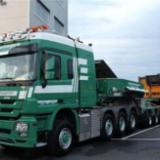 西安到北京直达专线物流公司    西安至北京货物运输 西安至广州货物运输