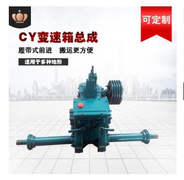 邳州市机械式变速箱厂家 拖拉机变速箱总成要多少钱 CY-5T变速箱