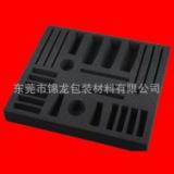 东莞厂家供应海绵包装内衬内托 减震包装内衬