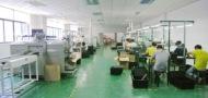 深圳市贾维斯光电有限公司