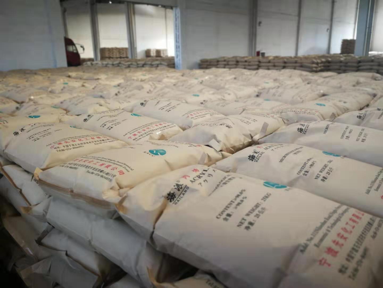 吉安丙烯酰胺报价-批发价-供应商-哪里有-厂家直销-优质供应商