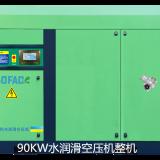 江西变频无油空压机厂家 江西90KW变频无油空压机