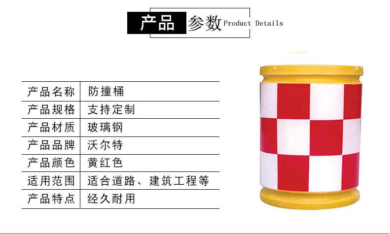 高速公路警示桶 800*1000玻璃钢防撞桶 玻璃钢反光桶 高速路 障