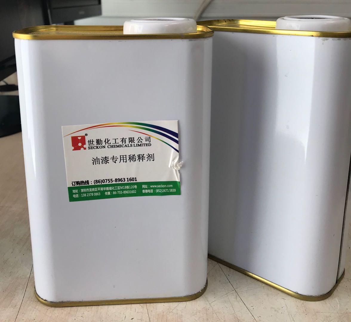 鋁氧化油墨价格-日本进口代理-奥野【深圳市龙岗区世勤化工经营部】