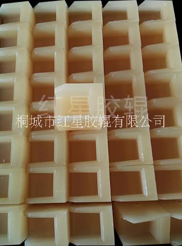 淮安市聚氨酯PU定位块厂家 厂家供应聚氨酯耐磨块 加工聚氨酯制品