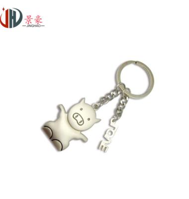 挂件钥匙扣图片/挂件钥匙扣样板图 (3)