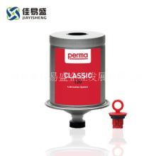 PERMA进口润滑脂classic sf01 原装进口图片