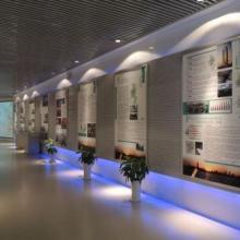 展厅策划_ 展厅策划_展厅设计方案_ 展厅策划_展厅设计方案_教育展厅