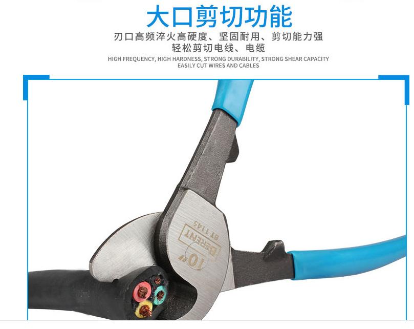 厂家直销拓森6/8/10寸电线电缆断线钳电工线缆剪刀手动工具电缆剪