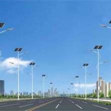 太阳能LED灯厂家直销定制批发
