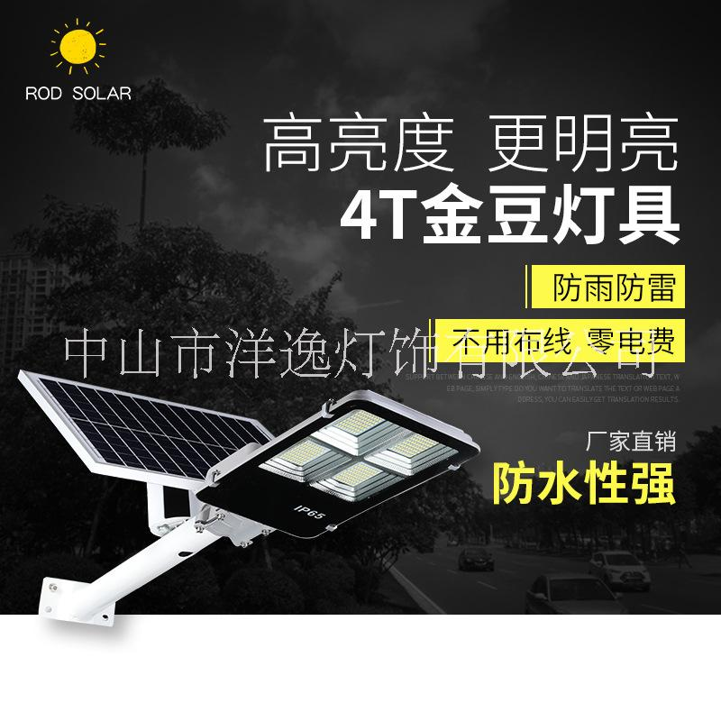 新农村太阳能户外灯太阳能庭院灯 太阳能牙刷壁灯200W