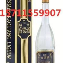 台湾KKL金门精选58度高粱酒600毫升纯粮食进口白酒