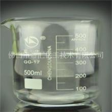供应高沸硅油除味剂(有效净化醇类、醚类、硅油残留单体、树脂残留单体的异味)批发