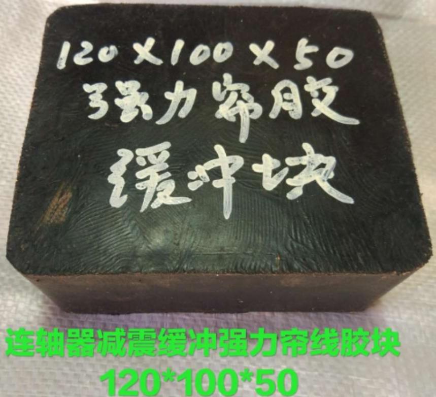 橡胶缓冲胶生产厂家【江西橡胶制品】 橡胶缓冲胶加工厂