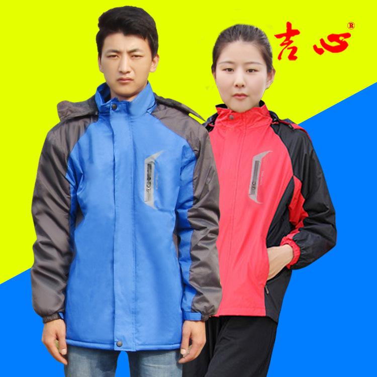 冬季丝棉加绒男冲锋衣销售