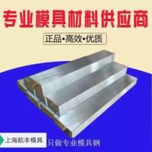 上海 2316模具钢精板光板加工洗磨图片
