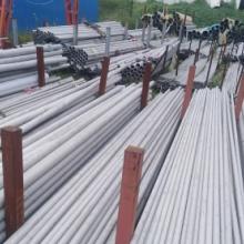 不锈钢管材批发 厂家大量生产各种管材 批发厂家
