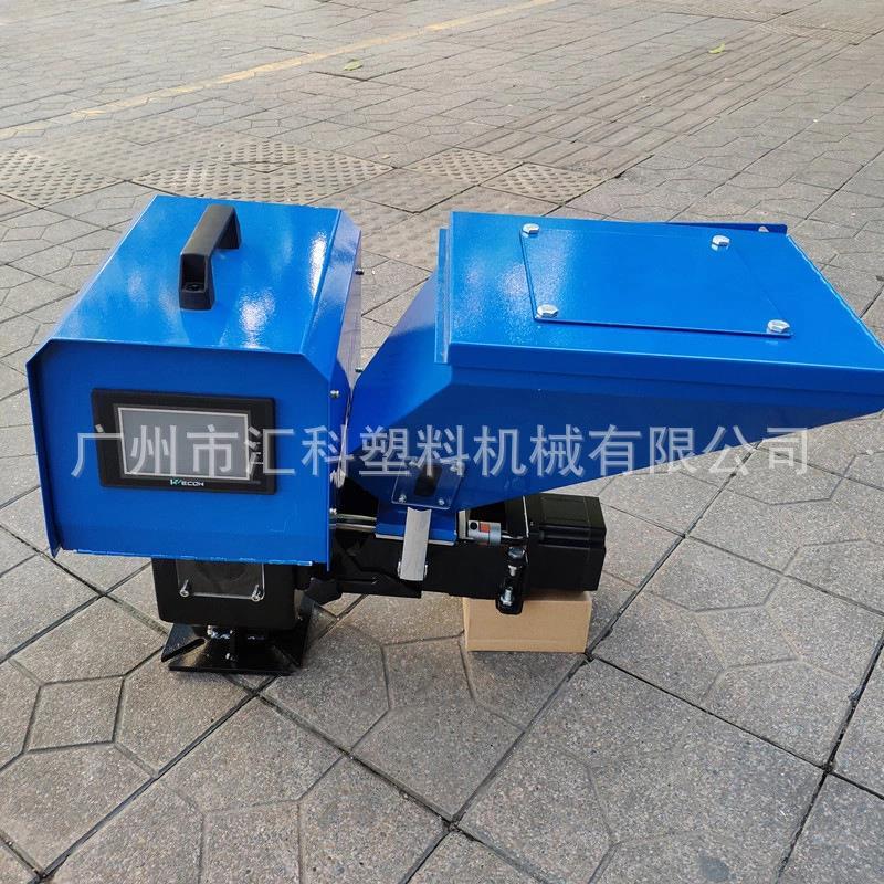广州色母机  色母计量混合机厂家