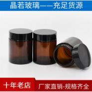 茶色膏霜瓶图片