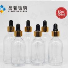 厂家现货韩国新款24K黄金精华液化妆品玻璃瓶100ml精油瓶批发