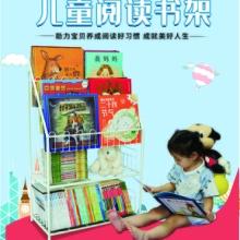 儿童书架绘本架收纳架整理架置物架报价