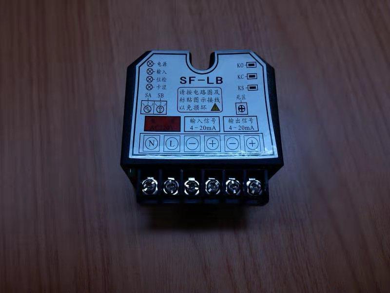 SF-LB伺服控制模块