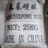 氨基磺酸厂家直销  优质氨基磺酸厂家直供