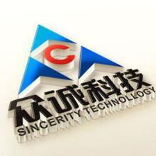 郑州企业VI设计公司哪家好图片