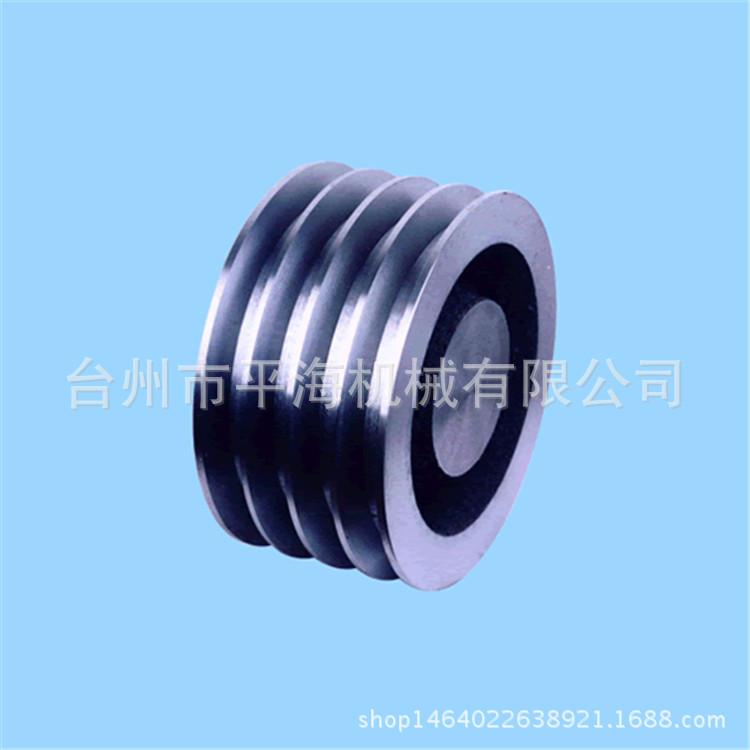 厂家供应铸铁200mm四槽B型皮带轮空(120-1000mm)等 非标定做