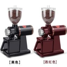 小飞鹰咖啡磨豆机 电动咖啡豆研磨机家用/商用手冲单品咖啡粉碎机批发