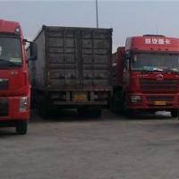 张家港至上海整车运输物流电话     张家港到舟山专线    张家港物流专线