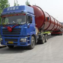 呼和浩特至青岛轿车托运 整车零担  全国线路   呼市直达青岛物流货运批发