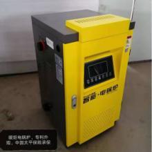 家用落地式电锅炉  壁挂式电锅炉厂家 60kw节能电锅炉 可按需定制