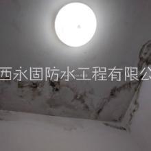 南宁卫生间防水堵漏工程|南宁市卫生间堵漏材料|卫生间渗水怎么修补批发