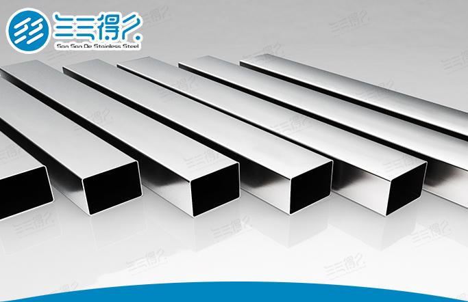 三三得201不锈钢矩形管 佛山不锈钢管批发市场推荐