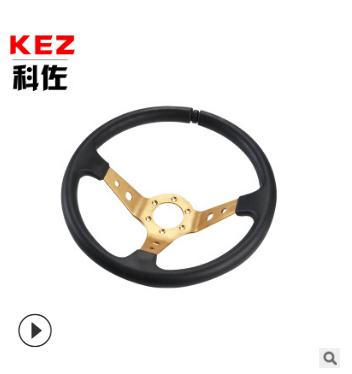 东莞市汽车方向盘定做厂家 PU耐磨损仿赛车方向盘价格 通用型改装方向盘
