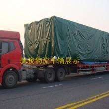 深圳到嘉兴物流  整车零担运输物流 欢迎咨询 13684913651图片