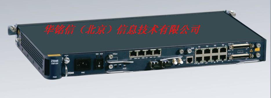 中兴ZXMP S200智能光端机 批发价格【华铭信(北京)信息技术有限公司】
