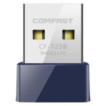 COMFAST CF-WU723B 4.0蓝牙网卡发射接收器 USB蓝牙无线网卡